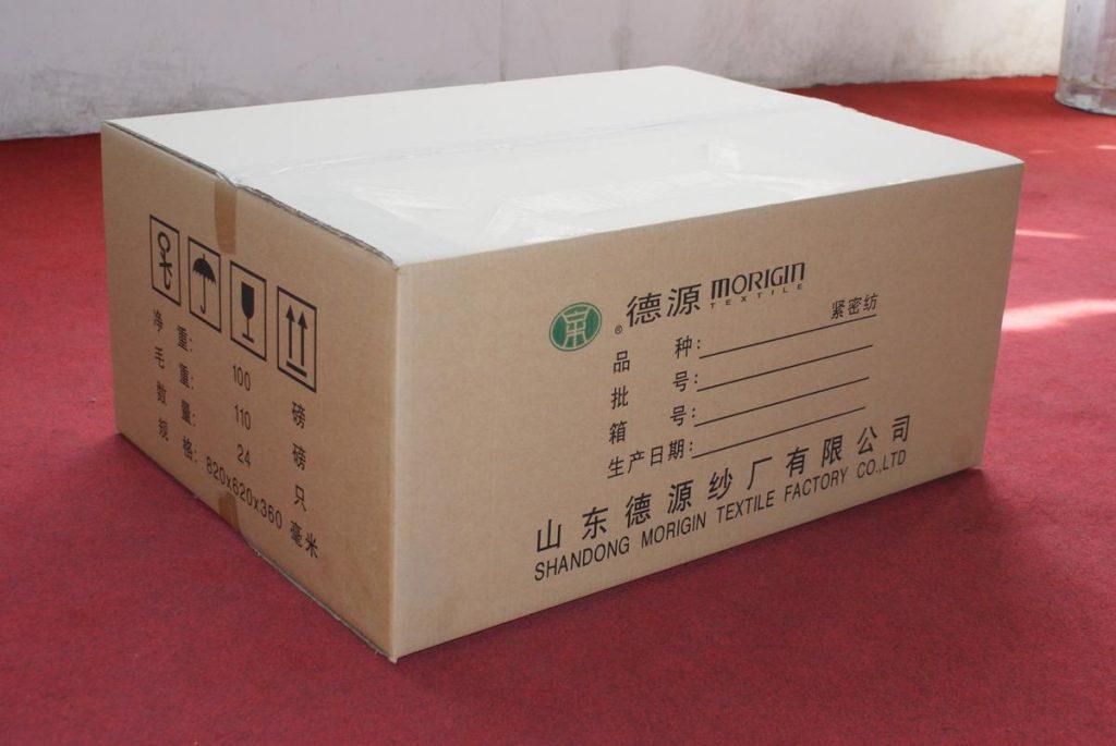 mua thung carton gia re o dau tai tphcm 1 Mua thùng carton giá rẻ ở đâu tại TpHCM?