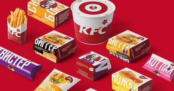 VietPacking dich vu thiet ke bao bi thuc pham 2 Sự thật về dịch vụ thiết kế bao bì thực phẩm bạn nhất định phải biết