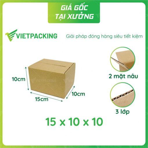 15x10x10 hop carton 3 lop