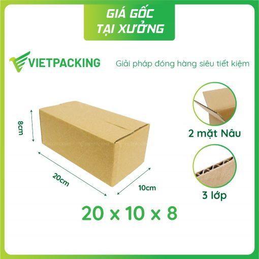 20x10x8 hop carton 1